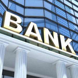 Банки Запрудной