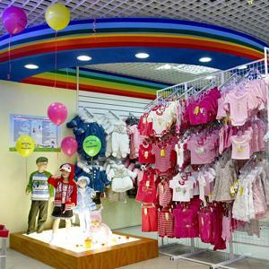 Детские магазины Запрудной