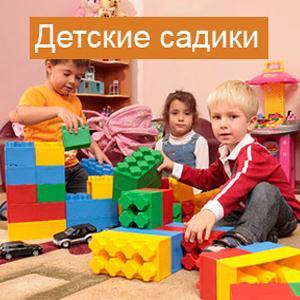 Детские сады Запрудной