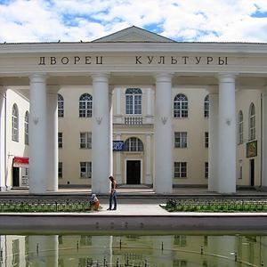 Дворцы и дома культуры Запрудной