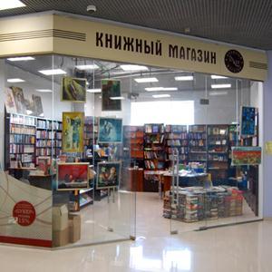 Книжные магазины Запрудной