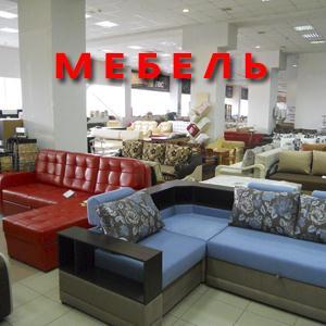Магазины мебели Запрудной
