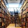 Библиотеки в Запрудной