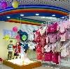 Детские магазины в Запрудной