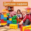 Детские сады в Запрудной