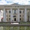 Дворцы и дома культуры в Запрудной