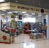 Книжные магазины в Запрудной