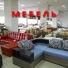 Магазины мебели в Запрудной