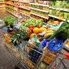 Магазины продуктов в Запрудной