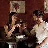 Рестораны, кафе, бары в Запрудной
