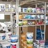 Строительные магазины в Запрудной