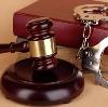 Суды в Запрудной