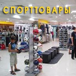 Спортивные магазины Запрудной